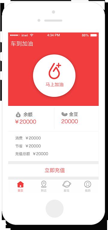北京车到网络科技有限公司